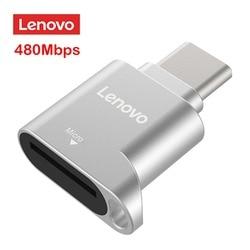 Lenovo D201 USB C TF кардридер 480 Мбит/с Тип C к TF Мини кардридер Micro SD OTG адаптер для Windows XP / 7/8/MAC OS