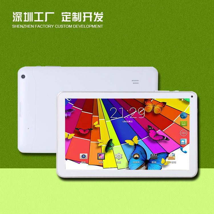 9-inch Quad-core High-definition 8g Can Be Printed Logo Tablet PC Customizable