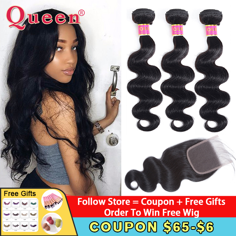 Queen Hair Products Brazilian Body Wave Weave Bundles With Closure Remy Human