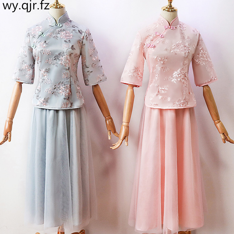 EVEF-55#Pink Blue Bridesmaid Dresses Two-piece Dress Wedding Party Dress Improved Cheongsam Cheap Wholesale New Winter Girls