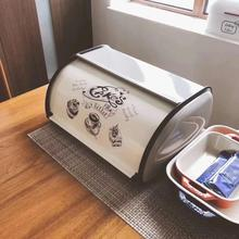 Metal Bread Box Creative Storage Case Kitchen Supplies For Hotels Homes Office Buildings Public Facilities