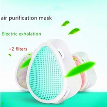 Lifetime Warranty N95 Mask Anti  Protective Mask Dust Mask  Electric Filter Mask Air Purification Mask