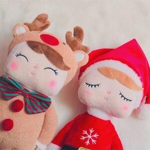 Image 5 - Metoo Плюшевые игрушки Анжела Рождественские куклы с коробкой Мечтая девочка плюшевый кролик мягкие Подарочные игрушки для детей