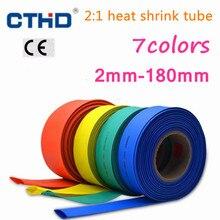 1 м 2:1 термоусадочные трубки термоусадочная трубки муфты Обёрточная бумага провода на продажу