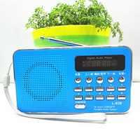 T 205 Portable Radio FM soutien SD/TF carte Mini FM récepteur de Radio numérique avec USB lumière LED lecteur de musique pour téléphone MP3