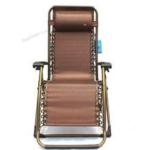 Frete grátis haiye reclinável zhendong cadeira dobrável escritório almoço pausa cadeira mulher grávida nap reclinável idosos lazer cadeira b