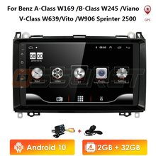 Mobil Multimedia Player Android 10 2 Din GPS Auto Radio untuk Mercedes Benz B W245 B150 B160 B170 B180 B200 B55 2004-2012 2G + 32G WIFI(China)