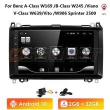 Lecteur multimédia de voiture Android 10 2 Din GPS Autoradio pour Mercedes Benz B W245 B150 B160 B170 B180 B200 B55 2004 2012 2G + 32G WIFI