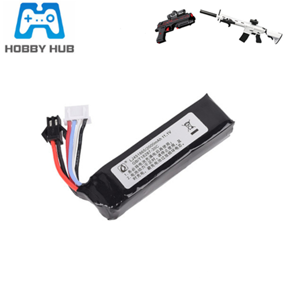 11.1v <font><b>2000mAh</b></font> 451865 <font><b>Lipo</b></font> Battery for Electric Water Guns Battery RC Helicopter <font><b>3S</b></font> Lithium Polymer Battery SM-2P Plug+ Charger image