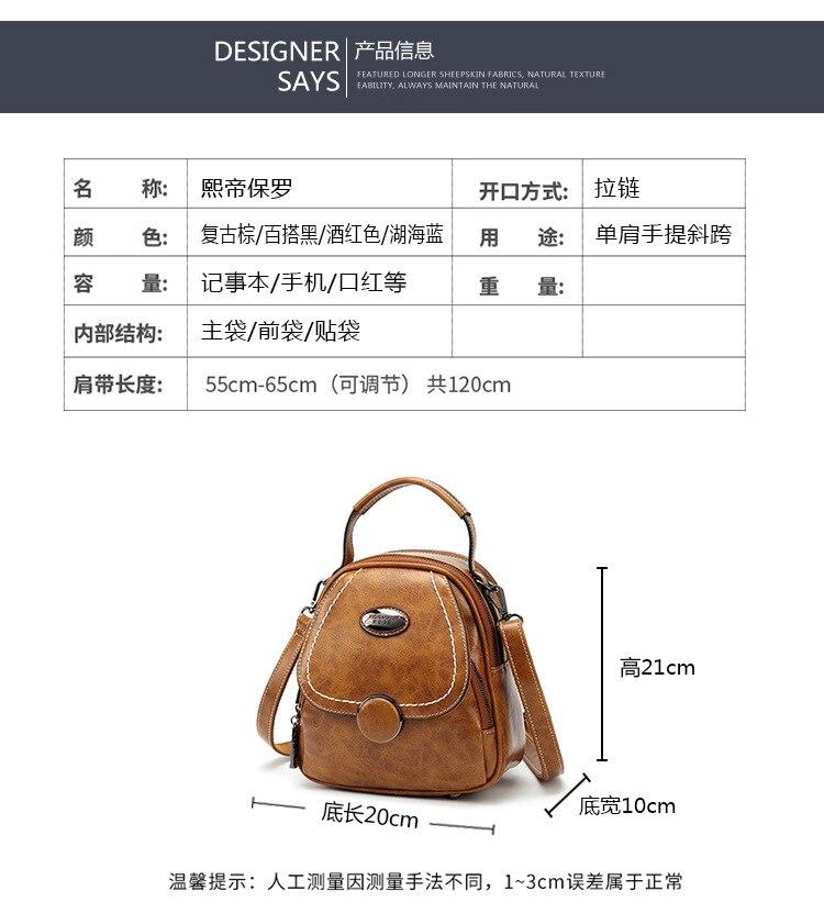 Mini mochila feminina 2021 verão novo retro