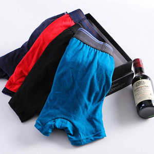 Image 2 - 890 7pcs/lot Mens Cotton Boxer Simple Sexy Youth Underwear Shorts Comfortable and Breathable Underpants 9N25