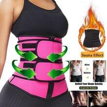 Kobiety urządzenie do modelowania sylwetki gorset Waist Trainer Body mocna kontrola Shapewear ruch brzucha zespół gorset Fajas Colombianas