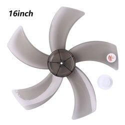 Grand vent 16 pouces 400mm lame de ventilateur en plastique 5 feuilles de remplacement pour piédestal debout ventilateur Table Fanner accessoires généraux