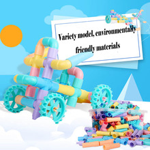 Young childrens kids manual DIY creative barrels of environmental protection pipe blocks Puzzle spell inserted toys small gifts