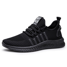 Men Shoes Fashion Sneakers Men Casual Shoes