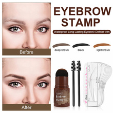2 in 1 One Step Eyebrow Stamp Shaping Kit Waterproof Eye Brow Gel Stamp Kit with 10 Reusable Eyebrow Stencils and Eyebrow Brush
