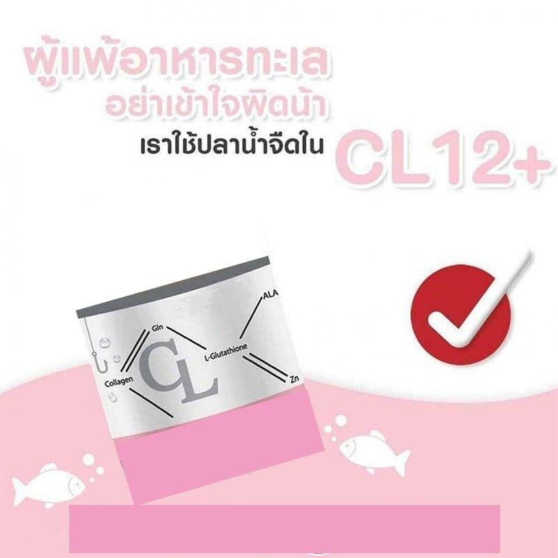 New Collagen 12+ ,  L- Glutathione Dilute Melanin Prevent Acne Brightening Skin 60 Pcs