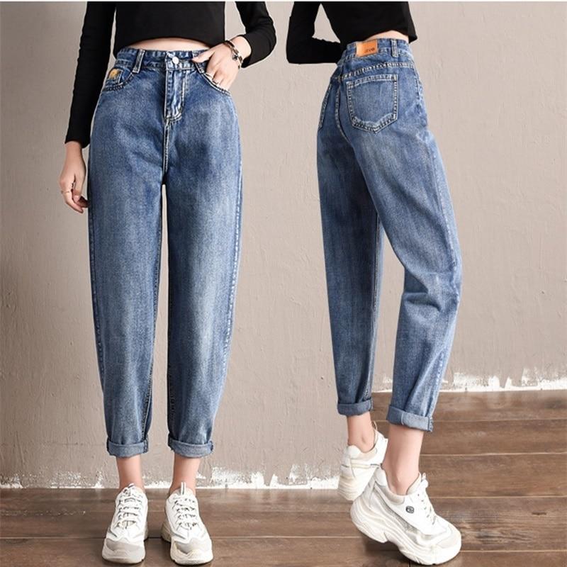 Pantalones Vaqueros Holgados Para Mujer Pantalon Corto De Cintura Alta Informal Liso Azul De Talla Grande Para Invierno Pantalones Vaqueros Aliexpress