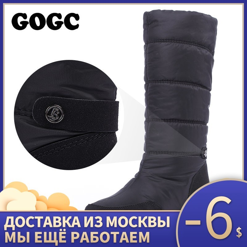 GOGC Winter Boots Women Waterproof Snow Boots Warm Winter Shoes Women Boots Plus Size Easy Wear Desinger Women High Boots 9894