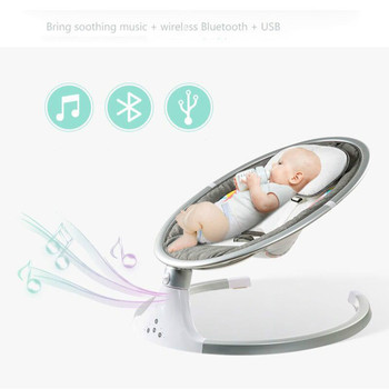 เด็กไฟฟ้า Cradle Appease เตียงเด็กแรกเกิดสมาร์ทโยกเก้าอี้ทารก Shaker เพลง