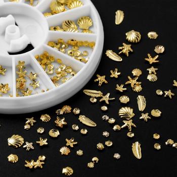 31 style Nail Art Glitter Metal 3D Mix rama biżuteria wypełnienie żywica epoksydowa tworzenie form materiał do wypełniania dla DIY rzemiosło biżuteria tanie i dobre opinie 0inch AC1058 linki do biżuterii For DIY Jewelry Making For Resin Filler For Resin Fillings Gold Rose Gold For DIY Jewelry Making Findings