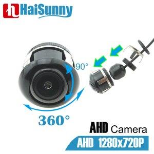 Камера заднего вида AHD для Android AHD, камера заднего вида на 360 градусов без слепых зон, ночное видение, головное устройство с DVD-монитором
