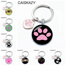 Cute Animal Paw Print Keychain Cat Dog Paw Print Always in My Heart My Love  Keychain for Girl Friend michael capuzzo cat caught my heart