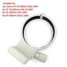 """1/4"""" Metal Tripod Collar Mount Ring A(W) for Canon EF 70 200mm f/4L IS USM Lens 70 200 F4 for EF 300mm f/4L USM 400mm f/5.6L USM"""