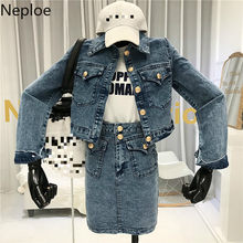 Neploe 2 Piece Set Women Fashion Single-breasted Long Sleeve Short Denim Jacket + High Waist Jeans Skirt Fashion Suits 1A200(China)