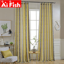 Современные простые желтые геометрические затемняющие шторы