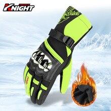 SUOMY – gants de moto pour hommes, pour Motocross, pour motocyclette, pour motocycliste