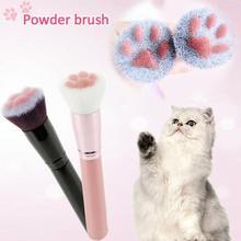 Beauty Makeup Tool Cat Paw Fibre Makeup