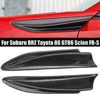 2PCS/Set Carbon Fiber Side Fender Fin Vents For Subaru BRZ for Toyota 86 GT86 Scion FR S