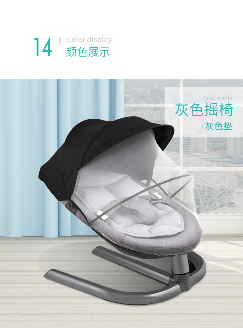 H0854dc95bc5c45d8870e7ae1066a3fcbU Infant Newborn Baby Rocking Chair Baby Manual Non-Electric Cradle Sleeping Chair With Pendant Toy Mosquito Net