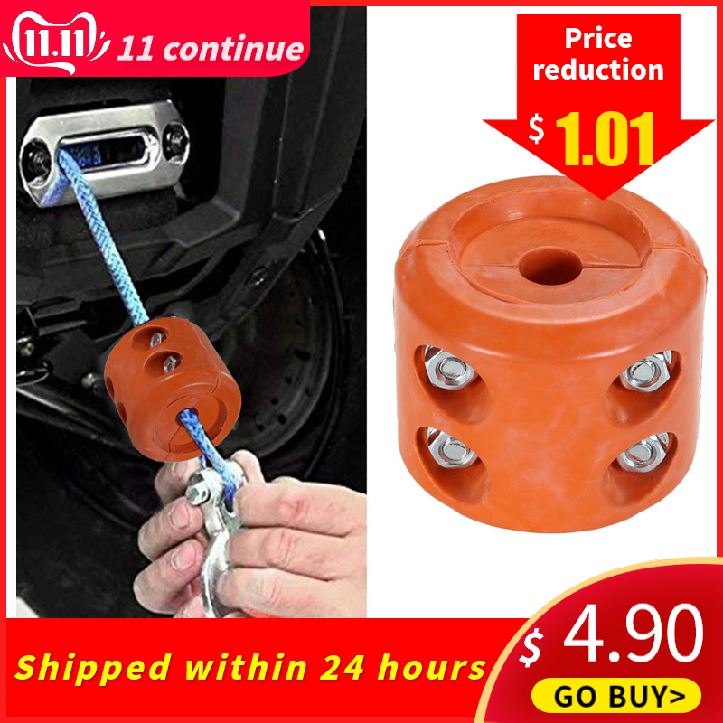 High Quality Winch Cable Hook Mount Stop Stopper Motor Rubber Cushion ATV-SCHS For ATV UTV Winch