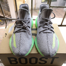 HKCP Gray Green 350 Shoes 1:1 Copy with logo yeezys air 350 boost rubber sneakers 12 men shoes yeezys air 350 boost v2 sneaker(China)