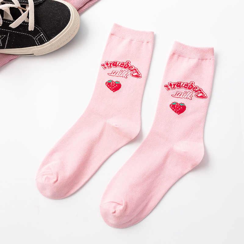패션 Streetwear 힙합 여성 Kawaii 양말 면화 일본어 한국어 스타일 만화 주스 재미 있은 핑크 양말 여성 421