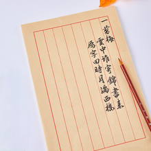 Chinese Calligraphy Paper Brush Ink Antique Half-Ripe Xuan Paper Handwriting Rice Paper for Calligraphy Lover Beginner