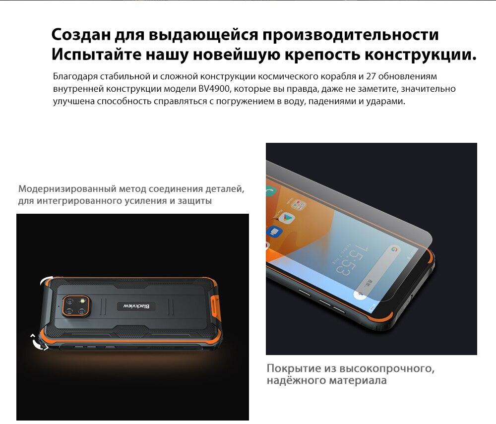 速卖通俄语_03