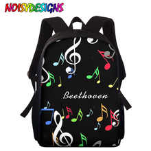 NOISYDESIGNS Kids School Backpacks for Teens Girls 3D Music Note Pattern Durable Orthopedic Schoolbag Boys Mochila Escolar - DISCOUNT ITEM  40% OFF Luggage & Bags