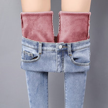 купить Plus Velvet  Jeans Pants For Women Slim Vintage Velvet Female Jeans Pants Fashion 2019 High Waist Thick Warm Winter Denim C415 по цене 1195.16 рублей