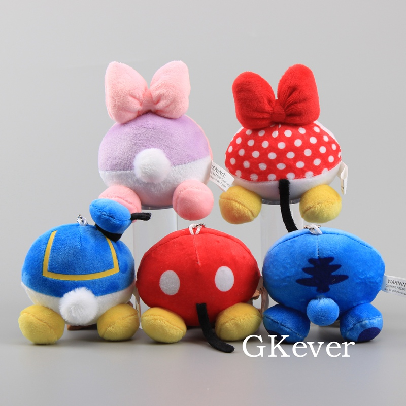 Donald Duck Plush Toys Doll Keychain Micky Minnie Daisy Stitch Plush Keychain Mini Pendant Children Kid Birthday Christmas Gift