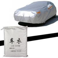 Waterproof Dustproof Sun proof Car Full Cover 3XL Universal Car Covers Dust Resistant Protection Auto Accessories