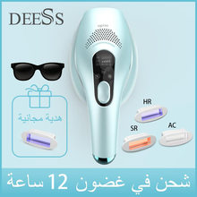 Лазерный эпилятор deess gp590 удаление волос на долгое время