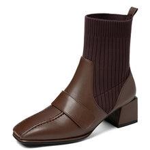 Новинка Зима 2020 короткие вязаные шерстяные ботинки с квадратным