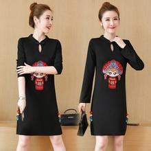 Fashion Red Embroidered Mini Dress for Women 2019 Autumn Casual Long Sleeve 5XL Bohemian Cheongsam Elegant Club Party Dresses цена