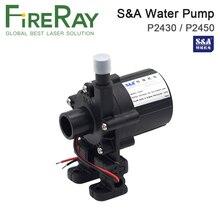 Fireray Water Pump P2430 P2450 for S&A Industrial Chiller CW-3000 AG (DG) CW-5000 AH (DH) CW-5200 AI (DI)