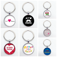 I love you dad and mom text keychain mom and dad are superhero keychain father's day mother's day gift слюнявчик printio i love mom and dad