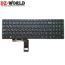Neue Russische tastatur für Lenovo 310-15ISK IAP IKB ABR 510-15ISK IKB V310-15ISK IKB E52-80 V110-15ISK AST IKB V510-15IKB Laptop