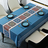 Table mat tablecloth waterproof and oil-proof disposable pvc high-end coffee table rectangular tablecloth student desk mat